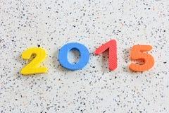 Gebracht die rubber in nummer 2015 wordt georganiseerd Stock Fotografie
