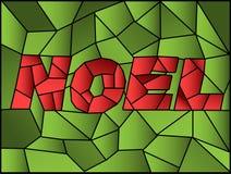 Gebrandschilderd glas Noel vector illustratie