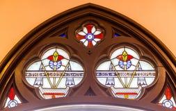 Gebrandschilderd glas over Deur Royalty-vrije Stock Afbeeldingen