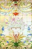 Gebrandschilderd glasdetail - Voorraadbeeld Stock Afbeelding