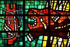 Gebrandschilderd glaskunst, het Museum van Vatikaan Royalty-vrije Stock Afbeelding