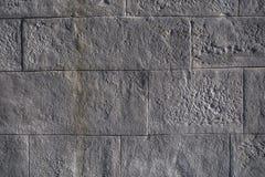 Gebrochener konkreter Backsteinmauerhintergrund Lizenzfreies Stockfoto