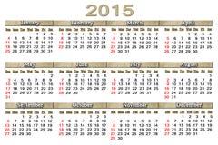 Gebruikelijke kalender voor het jaar van 2015 Stock Afbeeldingen