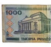 Gebruikte 1000 roebelrekening van Witrussische close-up die op wit wordt geïsoleerd Stock Fotografie