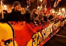 109. Geburtsjahrestag von Stepan Bandera in Kyiv Stockbild