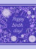 Geburtstag glückliches neues Jahr 2007 Alles Gute zum Geburtstag Geburtstagsillustration vektor abbildung