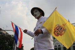 Geburtstagsjahrestag Thailand Königs Lizenzfreies Stockfoto