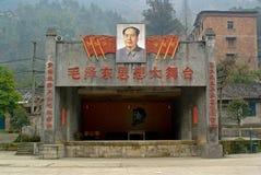 Gedachtes großes Stadium Jiayang China-Mao Zedong Stockfoto