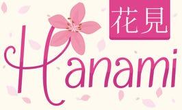 Gedenkdesign mit Cherry Flower und Aufkleber für Hanami-Festival, Vektor-Illustration vektor abbildung