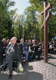 Gedenken der Opfer von Totalitarism Stockfoto