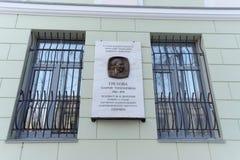 Gedenkplakette im Gebäude bearbeitete Grekhova Maria Tikhonovna Nizhny Novgorod Russland Stockbild
