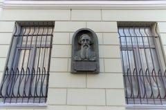 Gedenkplakette, wo er Vladimir Dal lebte und bearbeitete Bolshaya Pecherskaya Nizhny Novgorod Russland Lizenzfreie Stockbilder