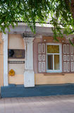 Gedenktafel auf dem Haus in Orenburg, in dem geborener Berg A waren Lizenzfreies Stockfoto