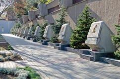 Gedenkteken aan de heldhaftige defensie van Sebastopol 1941-1942 Stock Afbeelding