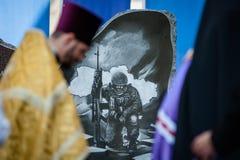 Gedenkteken aan militairen van de Nationale Wacht royalty-vrije stock foto