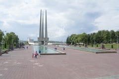 Gedenkteken aan Sovjetmilitairen, aanhangers en ondergrondse vechters Stock Foto