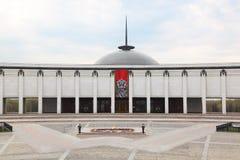 Gedenkteken in het Park van de Overwinning in Moskou, eeuwige vlam Stock Afbeeldingen