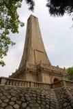 Gedenkteken van Dr. Sun Yat-Sen Stock Afbeelding