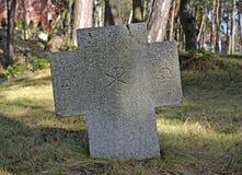 Gedenkwaardig kruis aan de slachtoffers van Wereldoorlog I Svetlogorsk, Kali stock foto