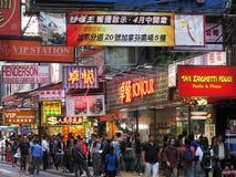 Gedrängter kaufenbezirk in Hong Kong Lizenzfreie Stockbilder
