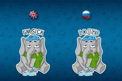 Geduldige olifant met een thermometer, temperatuur Grote reeks stickers in Engelse en Russische talen Vector, beeldverhaal Royalty-vrije Stock Fotografie