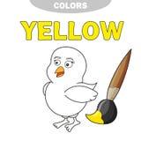 geel Leer de kleur Illustratie van primaire kleuren Vectorkuiken stock illustratie