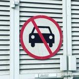 Geen auto'steken stock fotografie