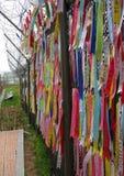 Geen bemant land ontbrekende verwanten in Zuid-Korea Stock Afbeelding