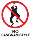 Geen Gangnam-Stijl Stock Foto
