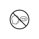Geen het zweren lijnpictogram, verboden verbodsteken, Stock Foto