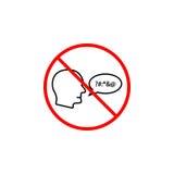 Geen het zweren lijnpictogram, verboden verbodsteken, Stock Fotografie