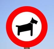 Geen hond die toegestaan ordeteken lopen stock afbeelding
