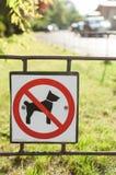 Geen honden Royalty-vrije Stock Foto