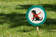 Geen honden Stock Fotografie