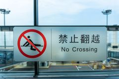 Geen Kruisend Waarschuwingsbord stock foto