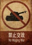 Geen oorlogsteken Royalty-vrije Stock Afbeeldingen