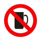 Geen pictogram van de Koffiekop groot voor om het even welk gebruik Vector eps10 Stock Foto
