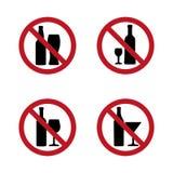 Geen silhouet van alcoholtekens met fles en glas Stock Afbeelding
