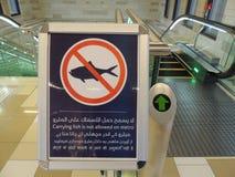 Geen vissen stonden op metro teken in Doubai toe Royalty-vrije Stock Foto's
