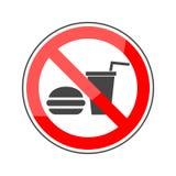 Geen voedselsymbool, rood geen teken Stock Fotografie
