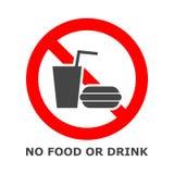 Geen voedselsymbool, rood geen teken Stock Afbeeldingen
