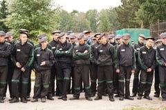Gefängnis für Jugendliche in Russland Stockbild
