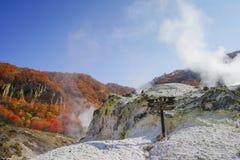 Gefahr/halten Zeichen bei an Noboribetsu Jigokudani oder am Höllen-Tal ab stockfoto