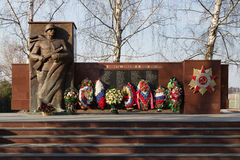 Gefallene Krieger des Denkmals großen patriotischen Krieges 1941-1945 lizenzfreies stockbild
