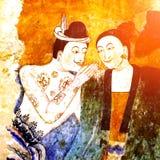 gefluister van liefde, Nan-provincie Thailand, Royalty-vrije Stock Afbeelding