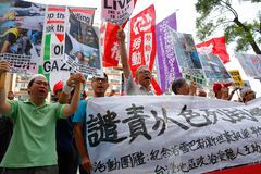 Gegen israelische Aktion in Gaza Stockfotos