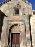 Geghard, Armenia UNESCO World Heritage Site.Portal to S. Astvatsatsin. Royalty Free Stock Photo