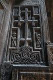 Geghard Armenien - September 16, 2017: Inre av Gegharden M Royaltyfri Fotografi