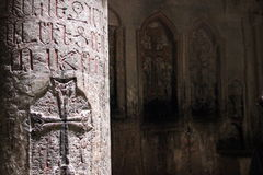 Geghard kloster fotografering för bildbyråer