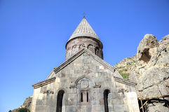 Geghard monastery, Armenia Royalty Free Stock Photo